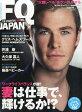 FQ JAPAN (エフキュージャパン) 2014年 04月号 雑誌 /アクセスインターナショナル