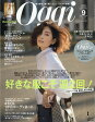 Oggi (オッジ) 2017年 09月号 雑誌 /小学館