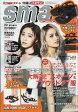 smart (スマート) 2017年 09月号 雑誌 /宝島社