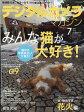 デジタルカメラマガジン 2017年 07月号 雑誌 /インプレス