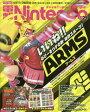 電撃Nintendo (ニンテンドー) 2017年 08月号 雑誌 /KADOKAWA