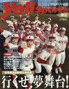 Yell sports 埼玉 vol.08 2019年 02月号 雑誌 /三栄書房画像