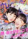 nicola (ニコラ) 2016年 11月号 雑誌 /新潮社画像