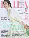 BAILA バイラ 2012年3月号 SHIHO 雑誌 / BAILA編集部画像