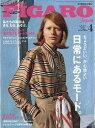 madame FIGARO japon (フィガロ ジャポン) 2019年 04月号 雑誌 /CCCメディアハウス