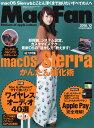 Mac Fan (マックファン) 2016年 12月号 雑誌 /マイナビ画像