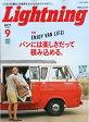 Lightning (ライトニング) 2017年 09月号 雑誌 /エイ出版社