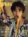 anan アン・アン 2012年11/14号 水原希子 雑誌 / マガジンハウス画像