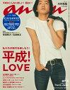 anan (アンアン) 2019年 1/16号 雑誌 /マガジンハウス画像