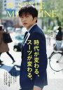 AERA STYLE MAGAZINE (アエラスタイルマガジン) Vol.42 2019年 3/31号 雑誌 /朝日新聞出版画像