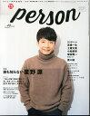 TVガイドPERSON (パーソン) Vol.40 2016年 1/21号 雑誌 /東京ニュース通信社画像