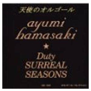 4920118230945(BGM CD 浜崎あゆみ オルゴール・コレクション)画像