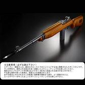 マルシン US M1カービンCDX 6mmBBブローバック 本体