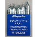 マルシン CDXカートリッジ 5本セット マルシン工業