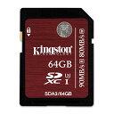 キングストン Kingston SDカード 64GB SDXC UHS-I U3 SDA3/64GB