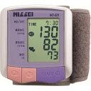 NISSEI 手首式血圧計 WS-820