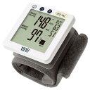 ニッセイ 手首式デジタル血圧計 WSK1011(1台) NISSEI 日本精密測器 WSK-1011