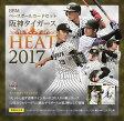 BBMベースボールカードセット 阪神タイガース HEAT 027865 BBM