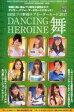 BBM プロ野球チアリーダーカード 2017 DANCING HEROINE -舞- BOX