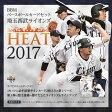 BBM ベースボールカード 埼玉西武ライオンズ HEAT 2017 ボックス