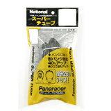 パナレーサー(Panaracer) パナレーサー(Panaracer) アーバンスーパーチューブ 700X28-32C 仏式バルブ 0TW728-32F-SP