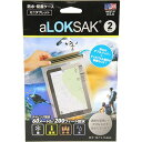 LOKSAK 防水マルチケース ミニタブレット ALOKD2-6X9-2 2枚入り画像