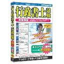 アイアールティ media5Premier3.0 行政書士試験 キャンペーン価格版