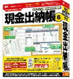 IRT/アイアールティ 現金出納帳6 IRTB0496