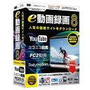 IRT e動画録画8 IRT0411 ラナップ