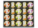 金澤兼六製菓 羊羹&豆乳ぷりん詰合せ YT30(マルエツ専用) 20個画像