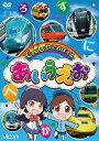 ビコム キッズシリーズ でんしゃでおぼえる あいうえお/DVD/ DW-3758