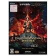 カプコン ドラゴンズドグマ オンライン シーズン3 リミテッドエディション (PC)