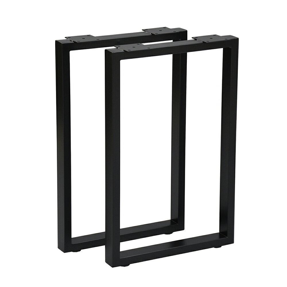 テーブルキッツ テーブル用角枠脚  奥行45cmタイプ/ハイタイプ  ブラックスチール製 アジャスター付き