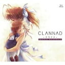 CLANNAD クラナド Original SoundTrack画像