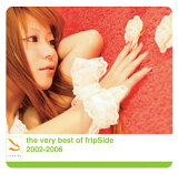 the very best of fripSide 2002-2006/CD/SCFS-0701