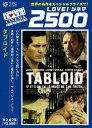 タブロイド/DVD/TBDL-1127
