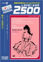 殿方ご免遊ばせ/DVD/TCDL-1029