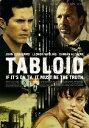 タブロイド/DVD/TBD-1127