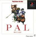 PlayStation the Best PAL 神犬伝説