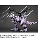ZOIDS ゾイド HMMシリーズ 1/72 EZ-049 バーサークフューラー プラスチックキット コトブキヤ