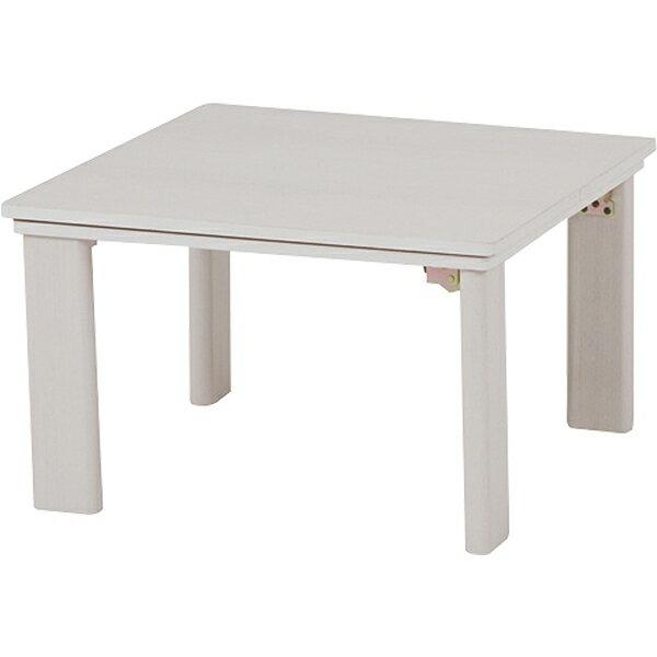 萩原 家具調こたつ シンプル 木目調 折れ脚 折りたたみテーブル 天板リバーシブル 幅60cm ホワイト KOT-7350-60 TA2090837500