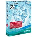 XZ19NDD0A ゼンリン電子地図帳Zi19 DVD全国版 アップグレード/ 乗り換え専用