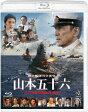 聯合艦隊司令長官 山本五十六-太平洋戦争70年目の真実-/Blu-ray Disc/BCXJ-0541