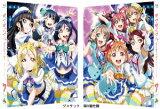 ラブライブ!サンシャイン!! 7【特装限定版】/Blu-ray Disc/BCXA-1176
