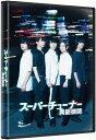 スーパーチューナー/異能機関/Blu-ray Disc/ バンダイナムコアーツ BCXM-1435