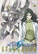 機動戦士ガンダムSEED C.E.73-STARGAZER-/DVD/BCBA-2719