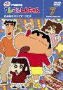 クレヨンしんちゃん TV版傑作選 第8期シリーズ 7/DVD/BCBA-2967画像