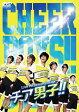 Live Performance Stage「チア男子!!」/DVD/BCBE-4829
