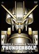 機動戦士ガンダム サンダーボルト BANDIT FLOWER/DVD/BCBA-4838