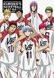 劇場版 黒子のバスケ LAST GAME<特装限定版>/DVD/BCBA-4861